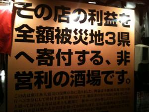 20111112_011.jpg