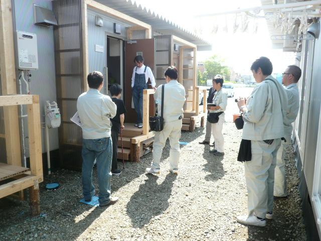 P1020543若林区荒井04.JPG
