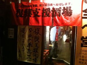 20111112_014.jpg